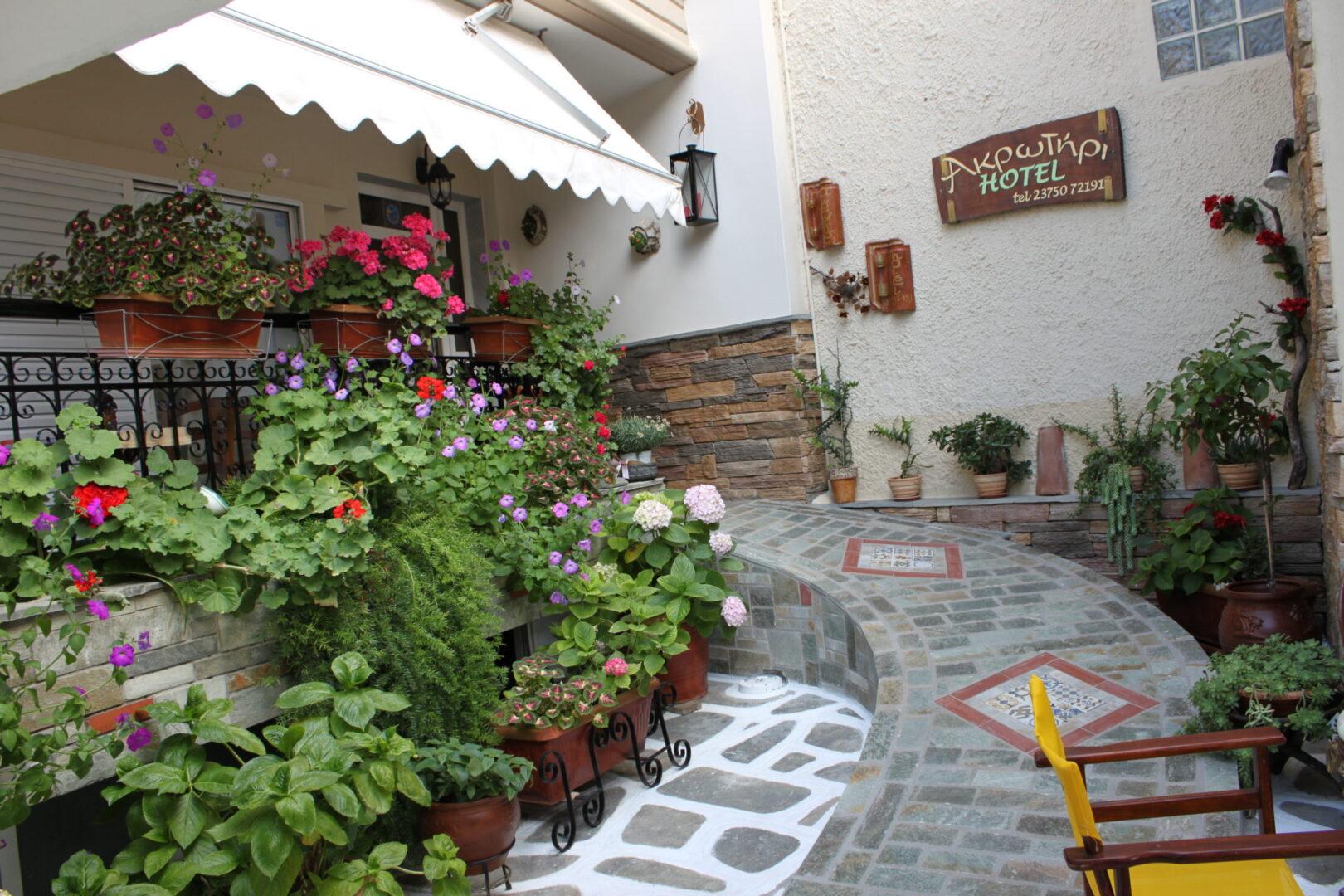 Καλωσήρθατε στο ξενοδοχείο Ακρωτήρι, Ν. Μαρμαρά
